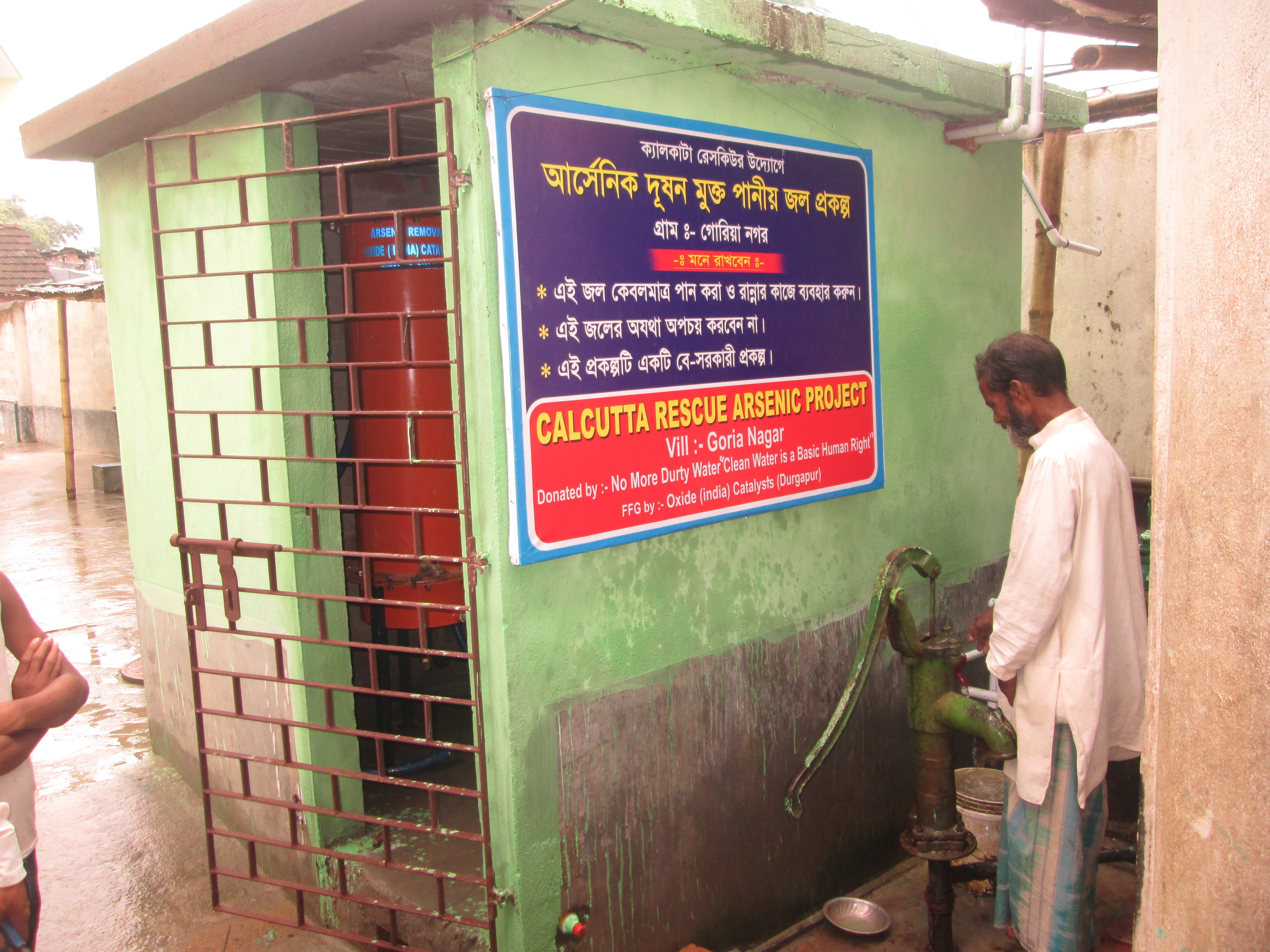 Arsenic filter in Goria Nagar, India